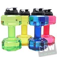 Dumbbellte water bottle-2 (002)