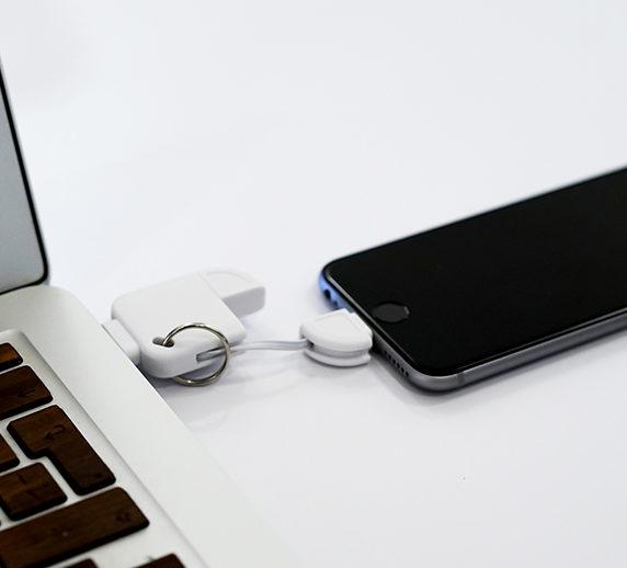 USB sleutelhanger